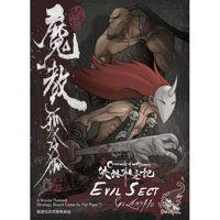 Crossroads of Heroes: Evil Sect