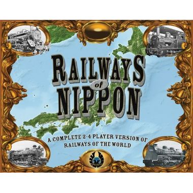 Copertina di Railways of the World - Railways of Nippon