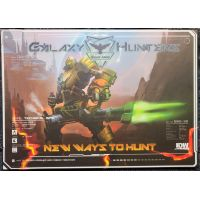 Galaxy Hunters: New Ways to Hunt